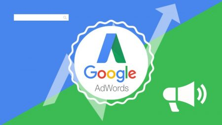 Google Adwords Course (PPC)